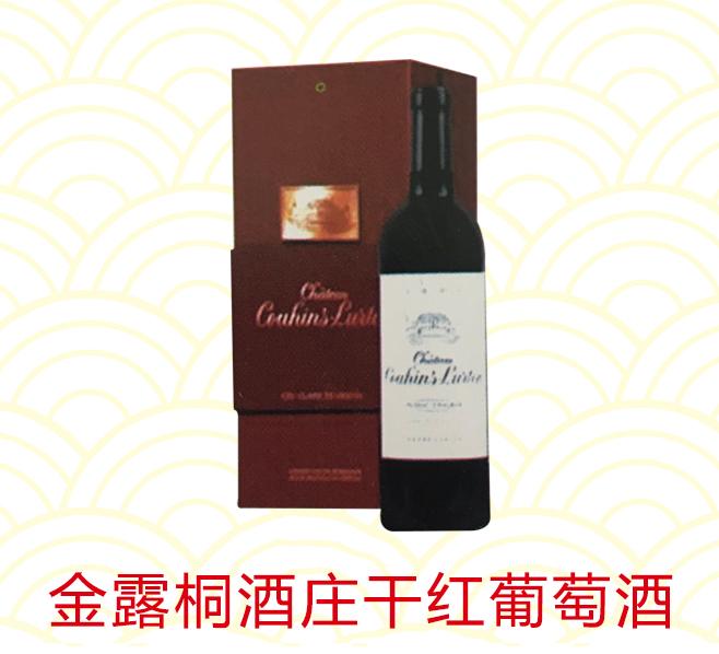 金露桐酒庄干红葡萄酒